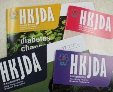 2001 HKJDA magazine