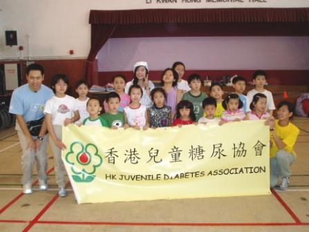 2005 sports day
